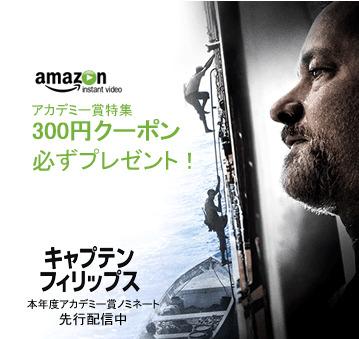 Amazon.co.jp: 300円OFFクーポンプレゼント.jpg