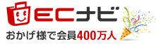 ECナビ - 毎日貯まるポイントサイトa.jpg