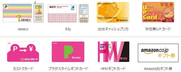 e-money.jpg
